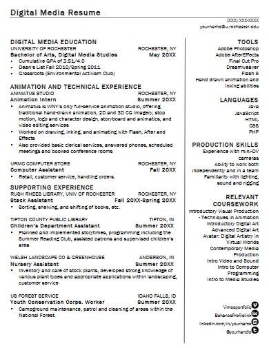 digital media resume