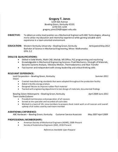 engineering internship resume