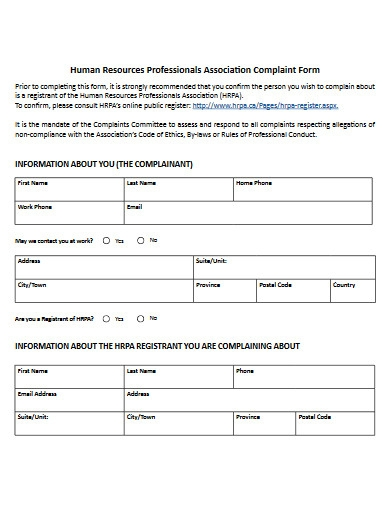human resources association complaint form