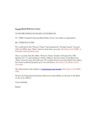 basic bank reference letter