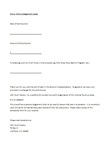 donor doantion acknowledgement letter