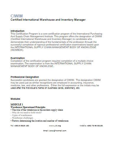 international warehouse inventory