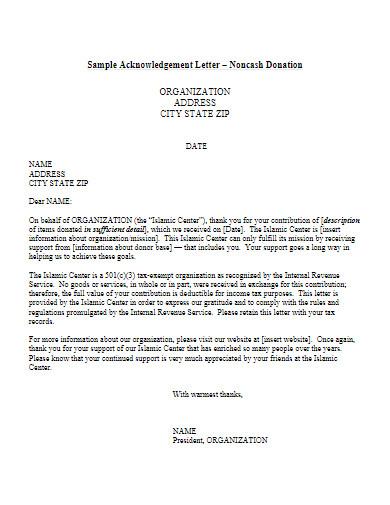 sample donation acknowledgement letter