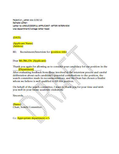 job interview rejection letter