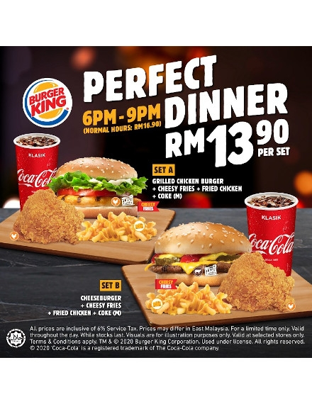 Food Advertising Flyer of Burger King Template