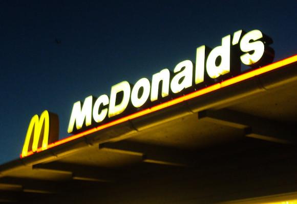 mcdonaldsbranding