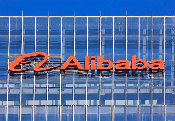 alibaba branding