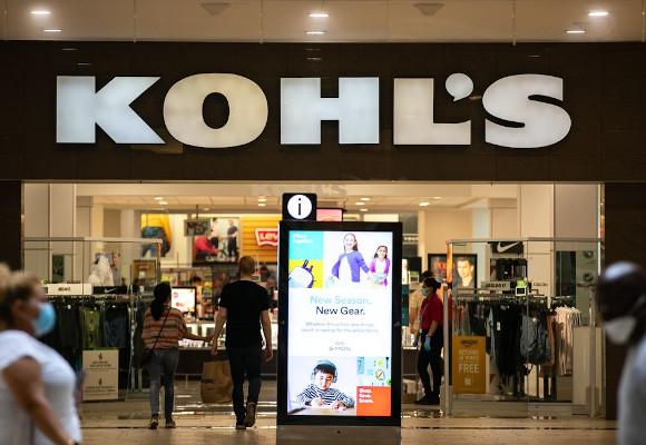 Kohls Branding