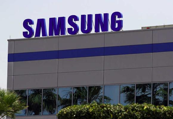 Samsung Branding