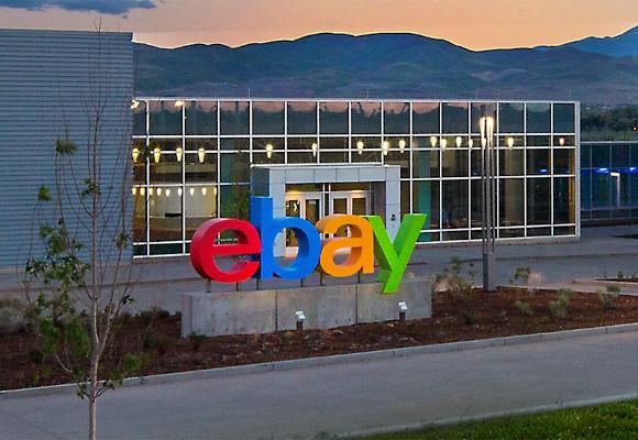 ebaybranding
