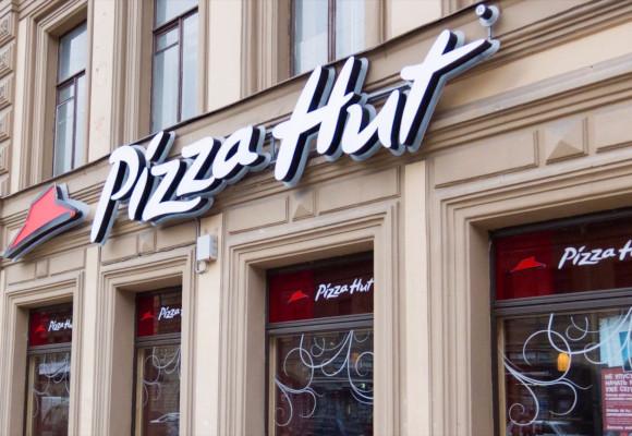 pizzahutbranding