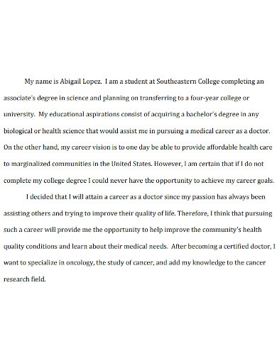 career goals essay