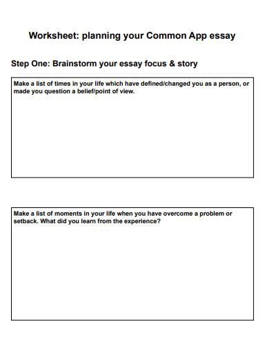 common app essay worksheet