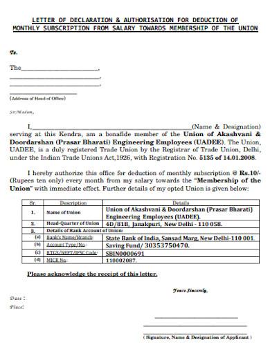 declaration of authorization letter to claim salarys