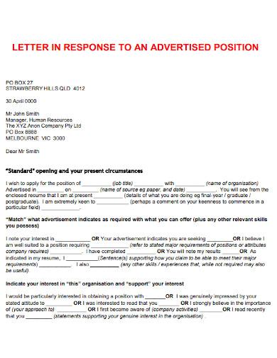 sample job application letter