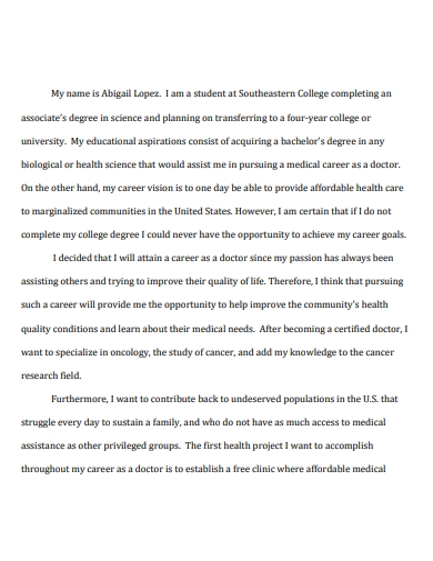 career goal statement essay