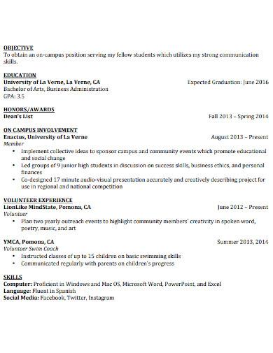 undergraduate resume objective statement