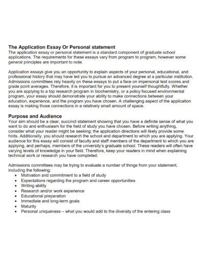 educational application essays