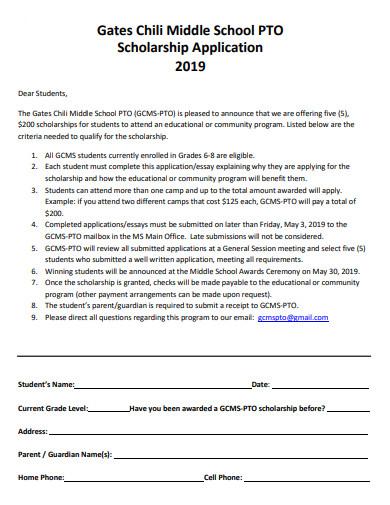 middle school scholarship application essay