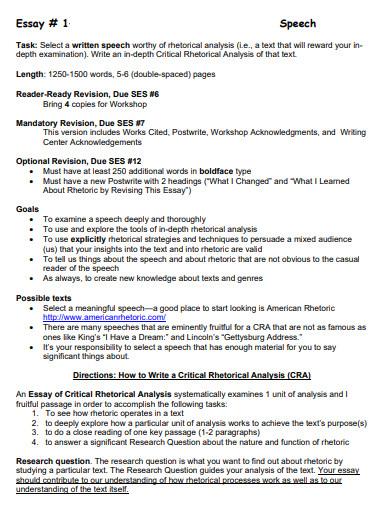 printable speech evaluation essay