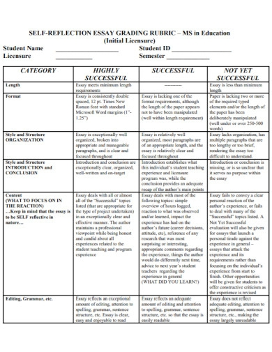 student self reflection essay