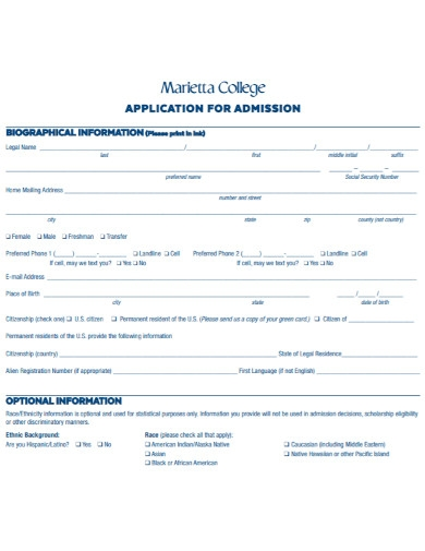application for admission essay