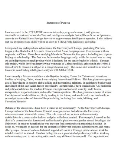 internship statement of purpose template