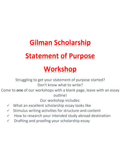 standard scholarship statement of purpose